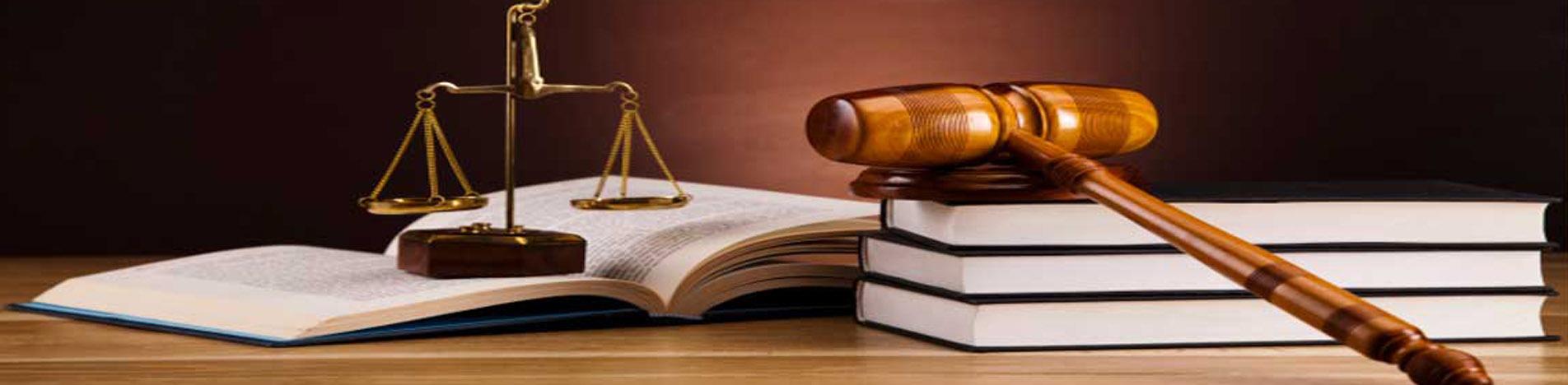 İcra ve İflas Hukuku